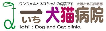 一犬猫title
